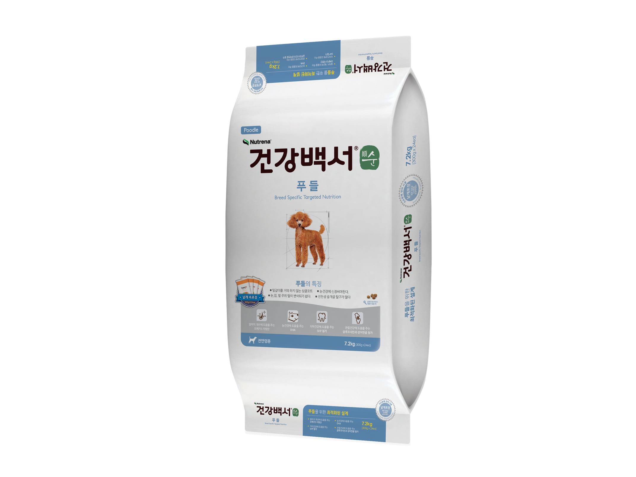 건강백서 순 푸들 7.2kg